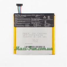 Акумулятор для Asus MemoPad HD7 (C11P1304)
