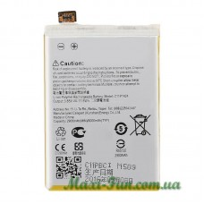 "Акумулятор для Asus Zenfone 2 (5.5"" - ZE550ML, ZE551ML) - C11P1424"