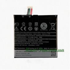 Аккумулятор HTC One (A9) (B2PQ9100)