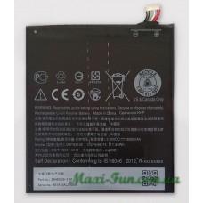 Аккумулятор HTC One (X9) (B2PS5100)