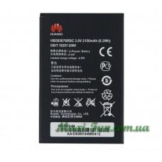 Акумулятор для Huawei G610/G700/G710 (HB505076RBC)