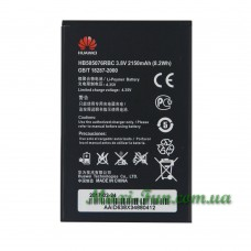 Аккумулятор для Huawei G610/G700/G710 (HB505076RBC)