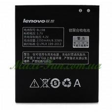 Акумулятор BL198 для Lenovo A830, A850, K860, S880, S890