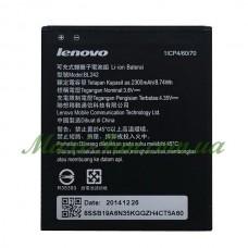 Аккумулятор BL242 для Lenovo A6000, K3, K30