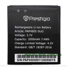 Акумулятор PAP 4505 для Prestigio MultiPhone 4505