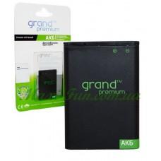 Аккумулятор AB463651BU для телефонов Samsung - Grand Premium, 1 год гарантии!