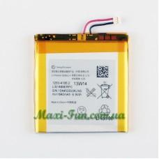 Акумулятор для телефону Sony Xperia Acro S (LT26w)