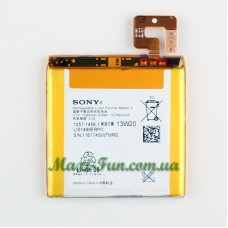 Акумулятор для телефону Sony Xperia T (LT30p)