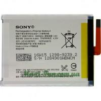 Аккумулятор для телефона Sony Xperia E5 (F3311), Sony Xperia XA (F3112)