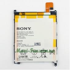Акумулятор для телефону Sony Xperia Z Ultra (C6802, C6833, XL39H, XL36H)