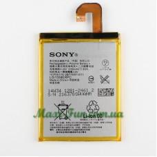 Акумулятор для телефону Sony Xperia Z3 (D6603)