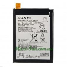 Акумулятор для телефону Sony Xperia Z5