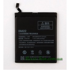 Акумулятор для телефону Xiaomi Mi5 (BM22)