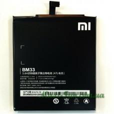 Акумулятор для телефону Xiaomi Mi4i (BM33)