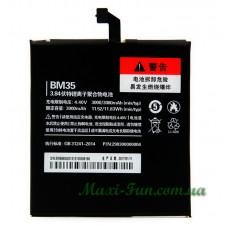 Акумулятор для телефону Xiaomi Mi4c (BM35)