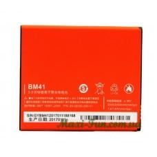 Акумулятор для телефону Xiaomi Redmi 1S (BM41)