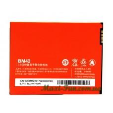 Акумулятор для телефону Xiaomi Redmi 4 (BN42)