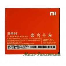 Акумулятор для телефону Xiaomi Redmi 2 (BM44)