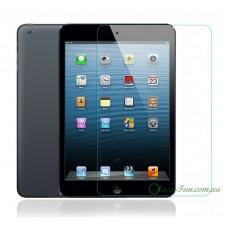 Захисне скло iPad mini 4 (2.5D)