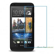 Защитное стекло HTC Desire 601 прозрачное (2.5D)