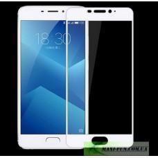 Защитное стекло HONOR 3D Glass Meizu M5 Note белое, 9H (2.5D)