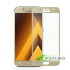 Защитное стекло Samsung A320 (A3 2017 года) Gold Full Screen, 9H (2.5D)