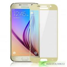 Захисне скло Samsung A510 (A5 2016 року) Gold Full Screen, 9H (2.5D)