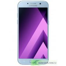Защитное стекло Samsung A520 (A5 2017 года) White Full Screen, 9H (2.5D)