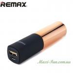 Внешний аккумулятор Remax Lip Max RPL-12 2400 mAh